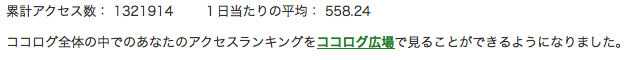 20111117_220345_2